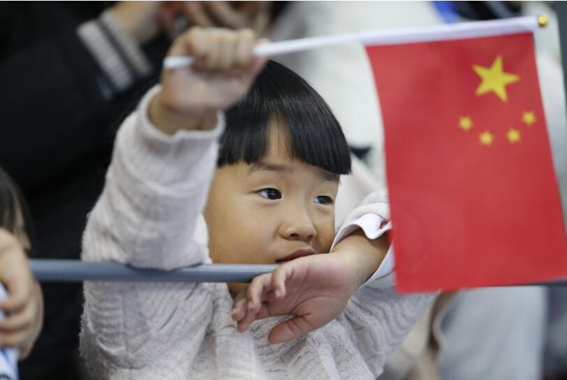 为中国队加油!