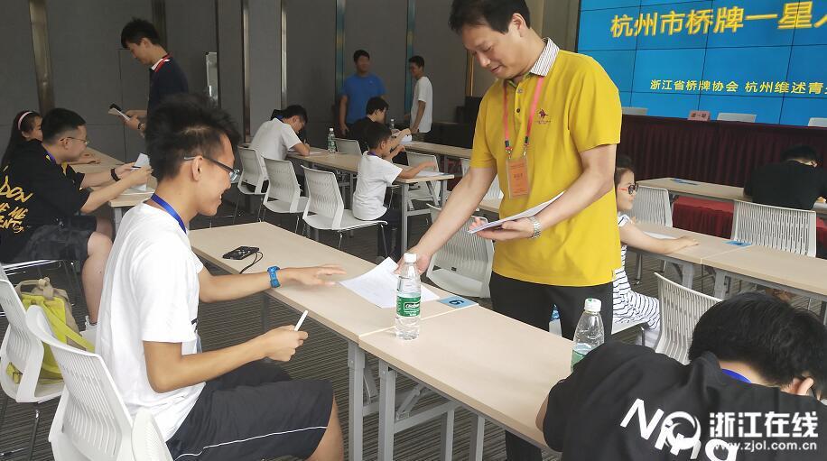 浙江省首次开展桥牌等级测试 今后桥牌考级还将走入各地市