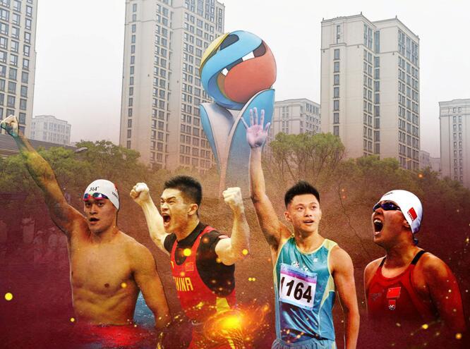 实现历史性突破!浙江体育代表团出色完成十三运参赛工作