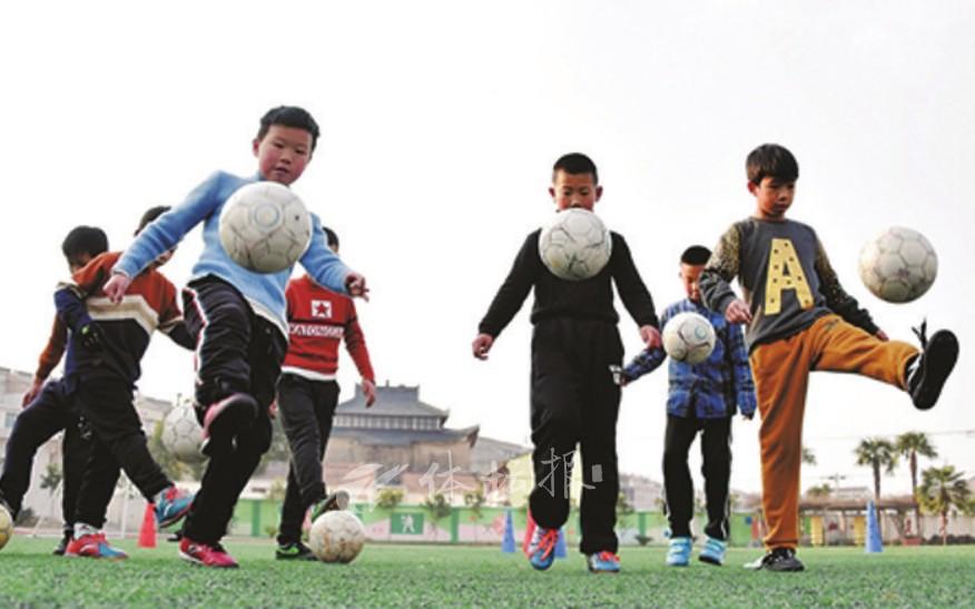 快乐学足球