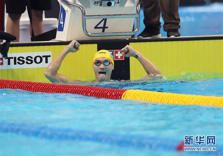 男子100米仰泳:中国选手徐嘉余夺冠