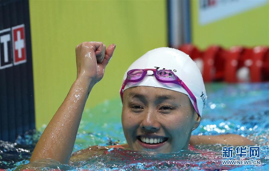 女子50米仰泳:刘湘夺冠并打破世界纪录