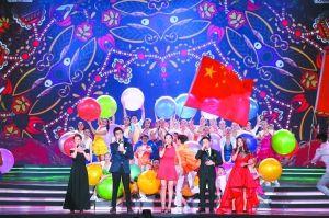 """""""体育春晚"""":一份春节的特别记忆 浙江科技新"""