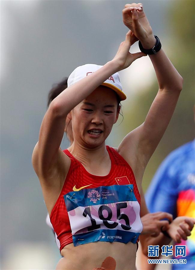 女子竞走冠军_亚运会田径:中国选手女子20公里竞走摘金夺银 _浙江在线